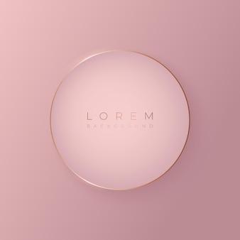 Zachte roze ronde 3d achtergrondvorm met gouden frame, vectorillustratie