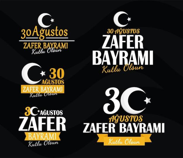 Zafer bayrami banners symboolgroep Premium Vector