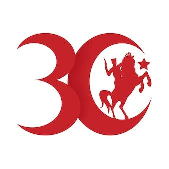 Zafer bayrami kaart met soldaat te paard op wit