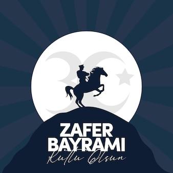 Zafer bayrami soldaat te paard voor de maan
