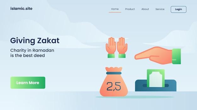Zakat geven voor de landing van een website-sjabloon of het ontwerp van de startpagina