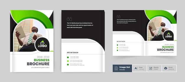 Zakelijke brochure ontwerp cover thema sjabloon kleurrijke moderne abstracte tweevoudige brochure lay-out