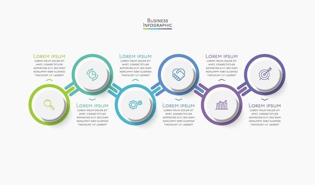 Zakelijke data visualisatie tijdlijn infographic pictogrammen ontworpen voor abstracte achtergrond sjabloon