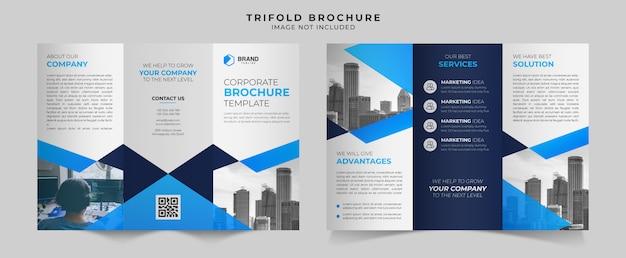 Zakelijke driebladige brochure sjabloon
