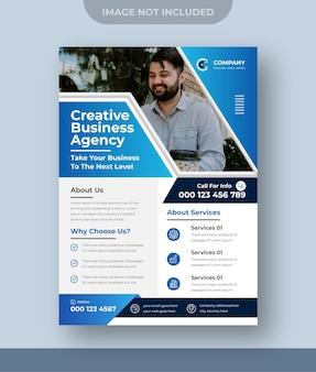 Zakelijke flyer ontwerp digitaal marketingbureau premium vector