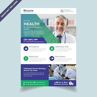 Zakelijke gezondheidszorg medische a4 folder sjabloon
