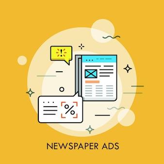 Zakelijke krant met advertenties en tekstballonnen.