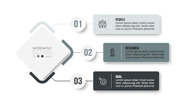 Zakelijke of marketing diagram infographic sjabloon