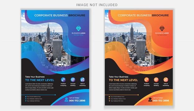 Zakelijke sjabloon folder ontwerp
