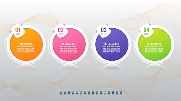 Zakelijke sjabloon infographic grafiekelement.