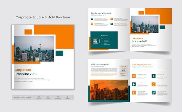 Zakelijke vierkante tweevoudige brochure cover ontwerpsjabloon