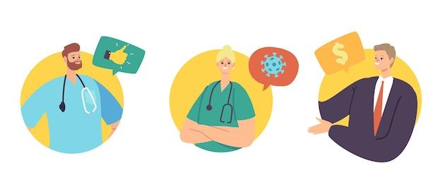 Zakenman sponsor bieden donatie en hulp bij financiële problemen aan medisch personeel. geneeskunde sponsoring concept. zakelijk karakter dat een bezoek brengt aan het ziekenhuis en ondersteuning biedt. cartoon mensen vectorillustratie