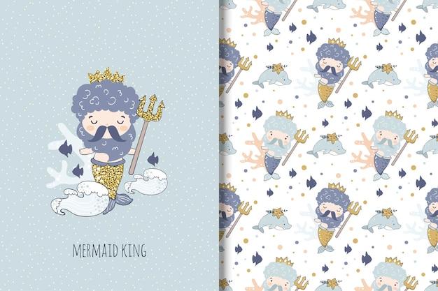 Zeemeermin koning illustratie en naadloze patroon