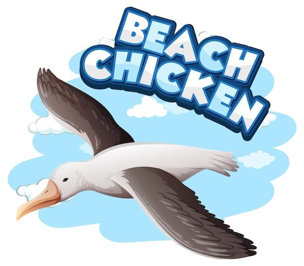 Zeemeeuw vogel stripfiguur met beach chicken lettertype banner geïsoleerd