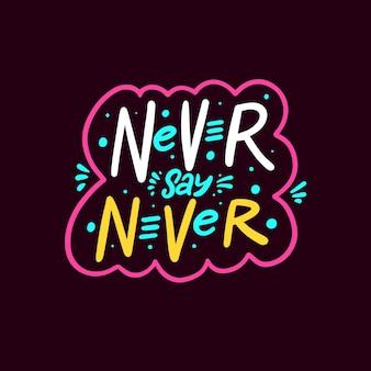 Zeg nooit nooit handgetekende kleurrijke belettering zin roze frame vectorillustratie frame