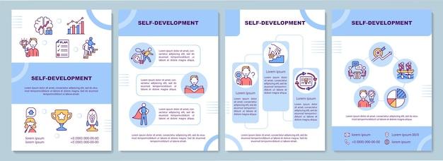 Zelfontwikkeling brochure sjabloon
