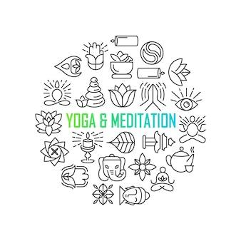 Zen meditatie citaat op organische textuur achtergrond
