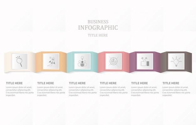 Zes doos en pictogrammen infographic-proces of stap.