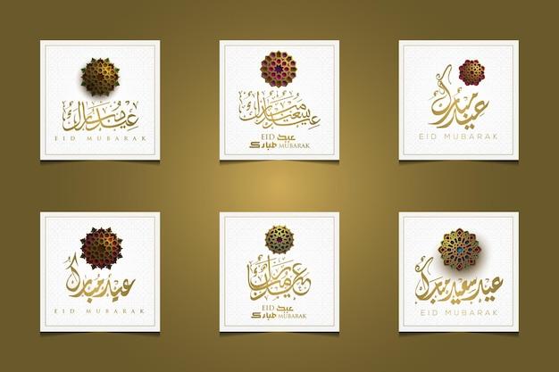 Zes sets eid mubarak-wenskaart islamitisch bloemmotief vectorontwerp met prachtige arabische kalligrafie