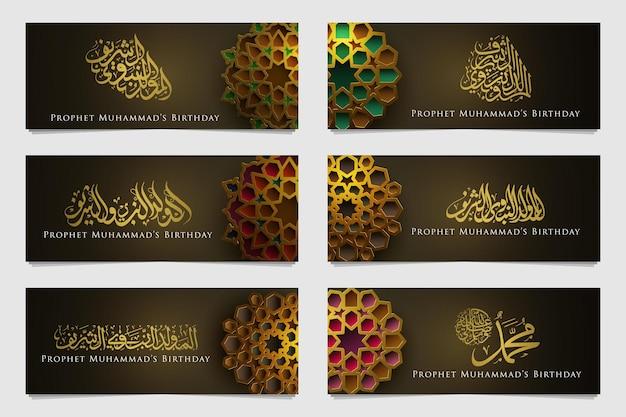 Zes sets maulid alnabi groet bloemmotief achtergrond vector design met arabische kalligrafie