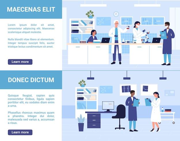 Ziekenhuis artsen mensen werken in medisch laboratorium vector illustratie set