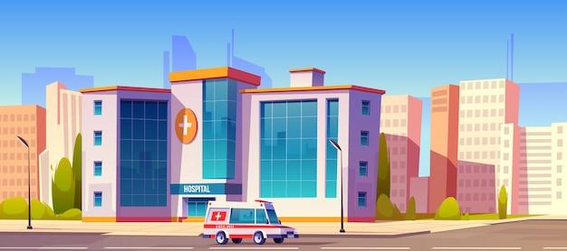 Ziekenhuis kliniek gebouw met ambulance auto vrachtwagen