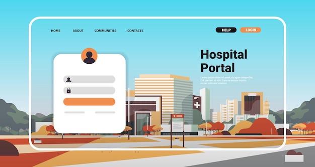 Ziekenhuis portal website bestemmingspagina sjabloon met medische kliniek gebouw online overleg gezondheidszorg concept horizontale kopie ruimte vectorillustratie