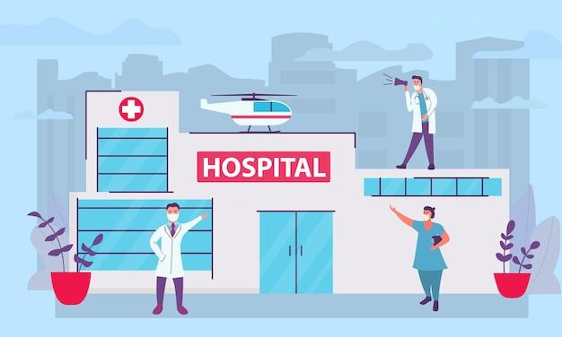 Ziekenhuisgebouw. medisch teampersoneel. chirurgen, verpleegsters, therapeuten, medisch ambulancepersoneel. professionele kliniek. hulp bij noodsituaties. cartoon medische karakters.
