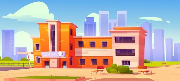 Ziekenhuiskliniek gebouw met groene struiken en banken bij voortuin. geneeskunde, stad ziekenboeg gezondheidszorg infrastructuur, dokter twee verdiepingen tellende kantoor op stadsgezicht achtergrond, cartoon afbeelding