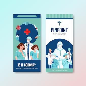 Ziekten flyer ontwerp met mensen en arts tekens infographic symptomatische aquarel vectorillustratie