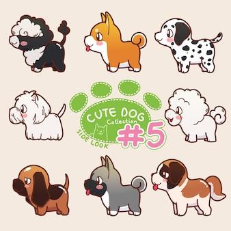 Zijaanzicht van de cute dog collection 5