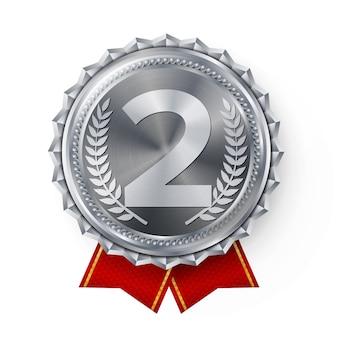 Zilveren medaille, zilveren 2e plaats