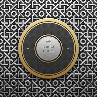 Zilveren patroon achtergrond met afgerond logo