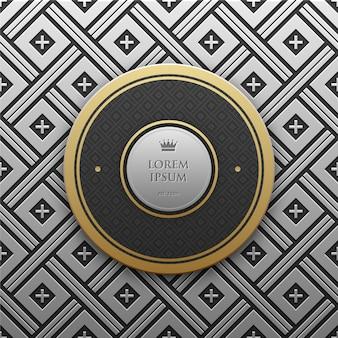 Zilveren patroon achtergrond met logo