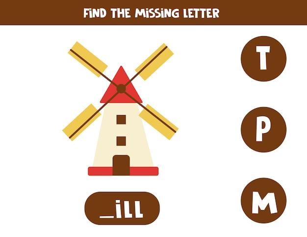 Zoek de ontbrekende brief. cartoon molen. educatief spellingsspel voor kinderen.