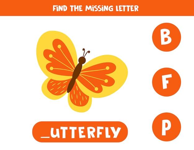 Zoek de ontbrekende brief. educatief spellingsspel voor kinderen. illustratie van schattige kleurrijke vlinder. engels alfabet oefenen. afdrukbaar werkblad.