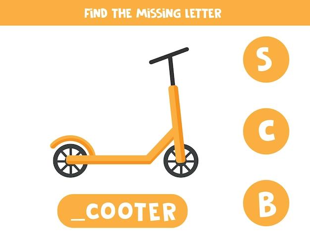 Zoek de ontbrekende letter met schattige cartoon-scooter. educatief spellingsspel.