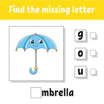 Zoek de ontbrekende letterillustratie
