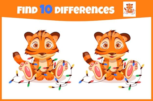 Zoek de verschillen educatief spel voor kinderen schattige kleine tijger