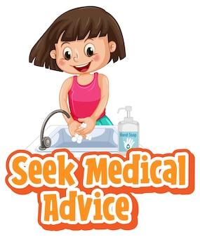 Zoek medisch advies lettertype in cartoon-stijl met een meisje dat haar handen wast met zeep op een witte achtergrond