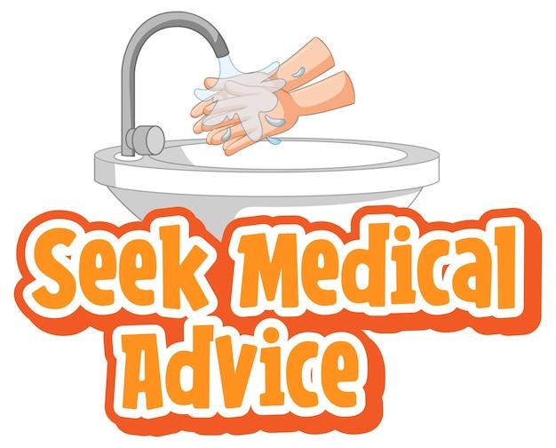 Zoek medisch advies lettertype in cartoon-stijl met handen wassen door geïsoleerde watergootsteen