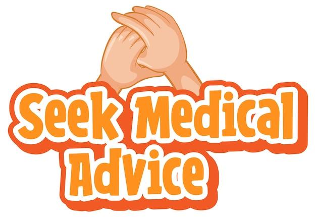 Zoek medisch advies-lettertype in cartoonstijl met handen die geïsoleerd bij elkaar houden