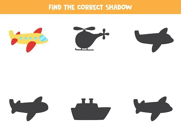 Zoek schaduw van cartoon vliegtuig. educatief logisch spel voor kinderen.