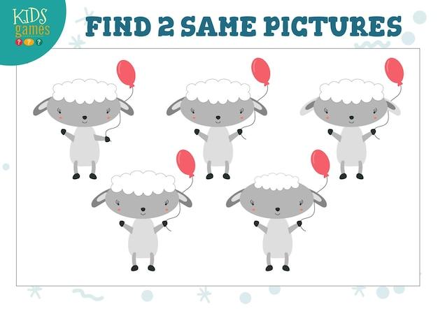 Zoek twee dezelfde afbeeldingen voor kinderen spel illustratie activiteit voor kleuters met bijpassende objecten en het vinden van 2 identieke cartoon schapen karakter sheep