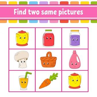 Zoek twee dezelfde foto's. taak voor kinderen. werkblad voor het ontwikkelen van onderwijs.