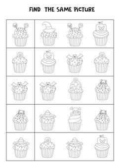 Zoek twee dezelfde halloween-cupcakes. zwart-wit werkblad.