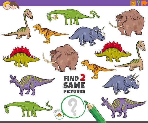 Zoek twee dezelfde prehistorische dierentaak voor kinderen