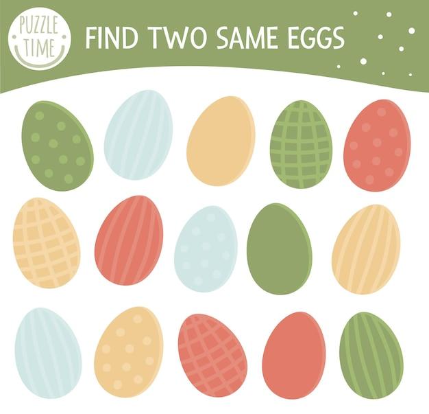 Zoek twee eieren van dezelfde kleur. paasbijpassende activiteit voor kleuters.