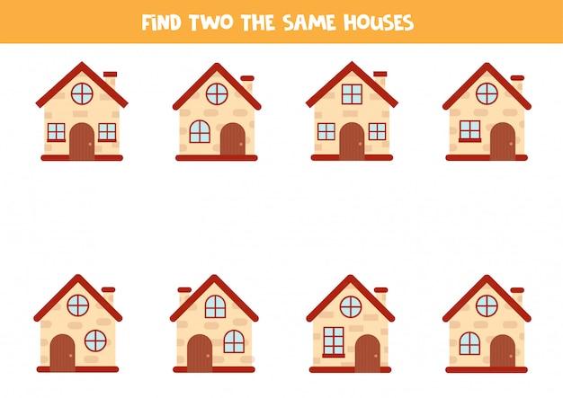 Zoek twee identieke huizen. afdrukbaar werkblad voor kinderen.