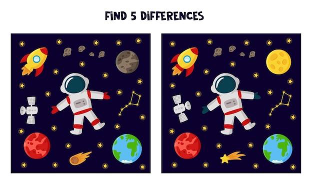Zoek verschillen tussen afbeeldingen werkblad met ruimtethema voor kinderen